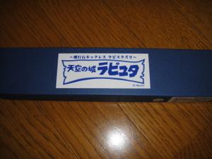 Dsc03336