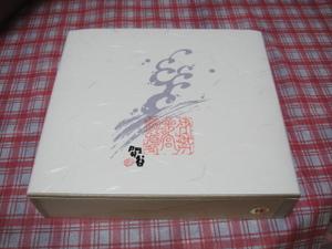 Dsc04109
